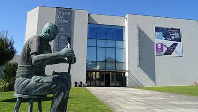 موزه کفش پرتغال